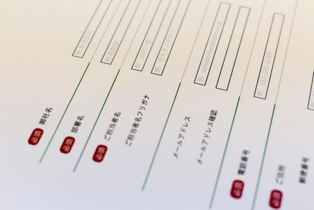 海外送金に便利なSBIレミットの会員登録方法は?レミットカードやフリコミ送金を利用したいときには?
